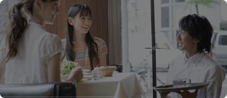 栃木 県 信用 保証 協会 書式